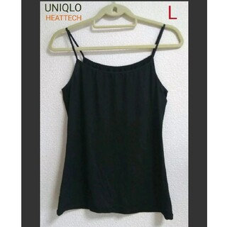 UNIQLO - UNIQLO Lサイズ HEATTECHキャミソール ブラック