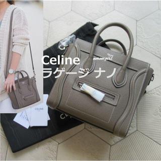 celine - 新品未使用 Celine 名品 ラゲッジ ナノ スリ