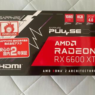 新品未開封SAPPHIRE PULSE AMD RADEON RX6600XT