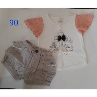 Branshes - ブランシェス 半袖Tシャツ ショートパンツ 90cm
