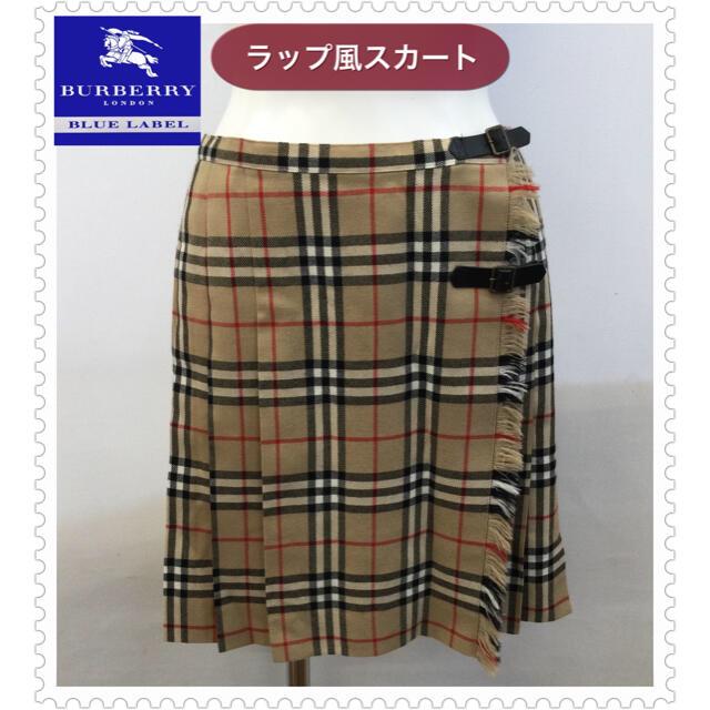 BURBERRY BLUE LABEL(バーバリーブルーレーベル)のBURBERRY LONDON❤︎BLUE LABEL❤︎ラップ風スカート レディースのスカート(ミニスカート)の商品写真