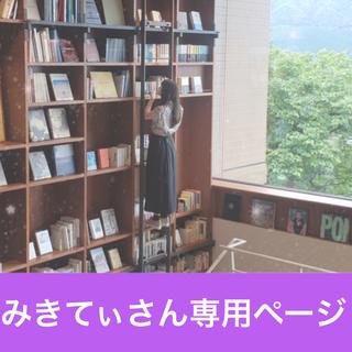 GRL - 【新品・未使用】GRL Vネックニットトップス(パープル)
