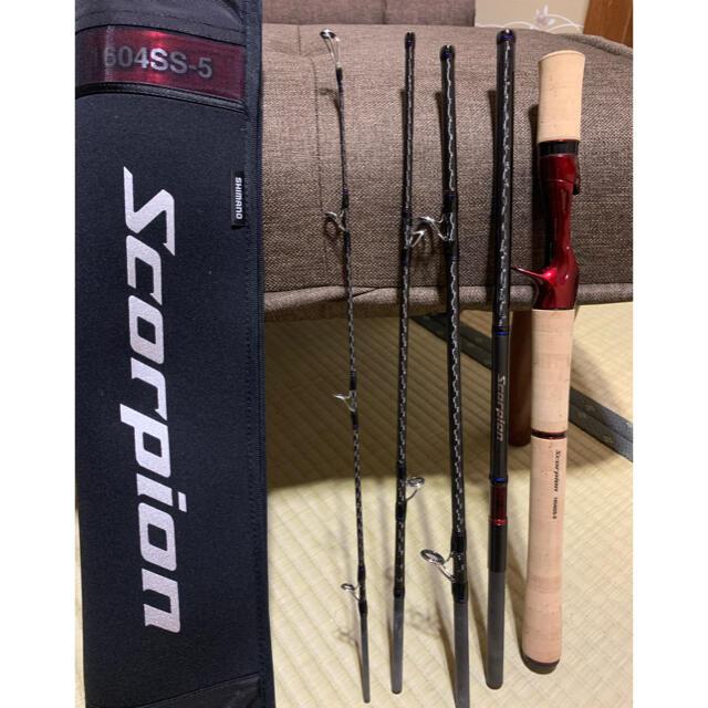 SHIMANO(シマノ)のないじ様 取り置き商品 スポーツ/アウトドアのフィッシング(ロッド)の商品写真