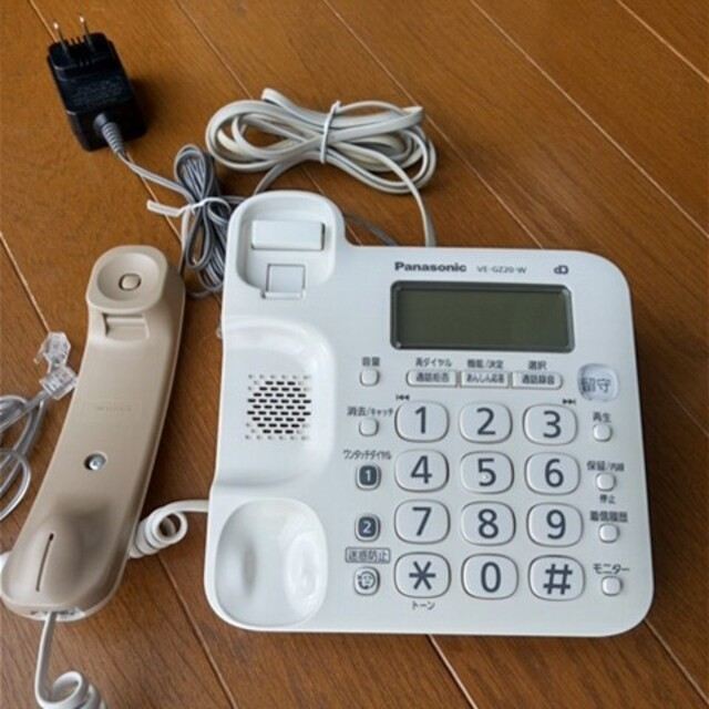 Panasonic(パナソニック)のPanasonic VE-GZ20DL-W コードレス電話機 スマホ/家電/カメラの生活家電(その他)の商品写真
