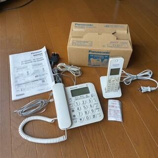 Panasonic - Panasonic VE-GZ20DL-W コードレス電話機