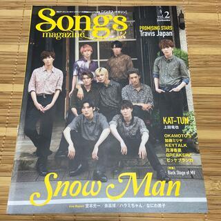 Songs magazine vol.2