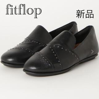 フィットフロップ(fitflop)の新品 fitflop ローファー スリッポン フラットシューズ(ローファー/革靴)