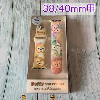ダッフィー - 香港ディズニー ダッフィーアップルウォッチバンド 38/40mm