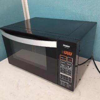 Haier - ハイアール 単機能レンジ フラットタイプ電子レンジ JM-FH18C