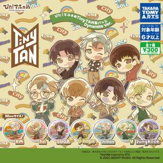 防弾少年団(BTS) - TinyTAN 缶バッジ Dynamite Ver.  JIN