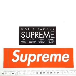 Supreme - シュプリーム ステッカー 正規品 2枚 WORLD FAMOUS 15SS