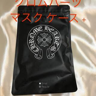 Chrome Hearts - クロムハーツ新品未開封レギュラー黒