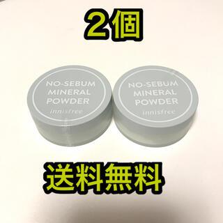 Innisfree - ☆イニスフリー ノーセバムパウダー 2個セット☆