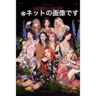 Waste(twice) - TWICE 「More & More」「I can't stop me」ポスター