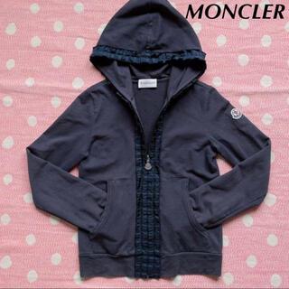 モンクレール(MONCLER)のMONCLER モンクレール  フード付き ジップアップ パーカー(ジャケット/上着)