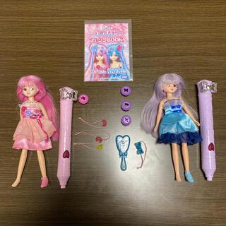 タカラトミー(Takara Tomy)のリカちゃん ドール キラチェン リカちゃん&さくらちゃん(ぬいぐるみ/人形)