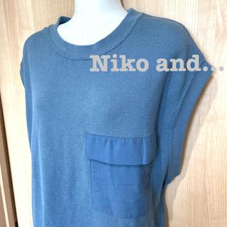 ニコアンド(niko and...)のNiko and…♡ベスト♡リブ素材♡重ね着アレンジ(ベスト/ジレ)
