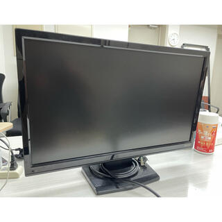 IODATA - ※東京神奈川埼玉千葉限定 I・O DATA LCD-MF234XNR