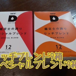ユーシーシー(UCC)の新品◆鑑定士の誇り ドリップポッド 18箱(コーヒー)