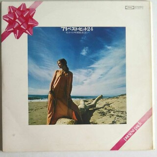 東芝 - 1971年ベストヒットLPレコード