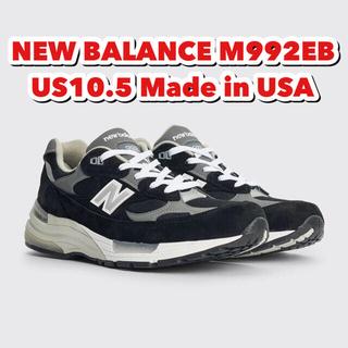 ニューバランス(New Balance)のnew balance 992 ニューバランス(スニーカー)