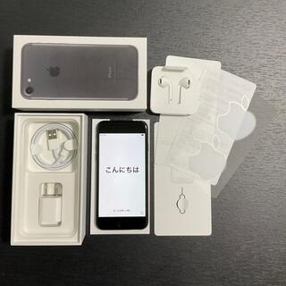 iPhone - iPhone7 Black 256GB SIMフリー
