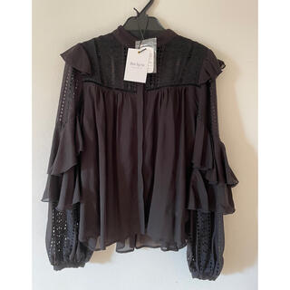 snidel - Easy to Love Blouse her lip to