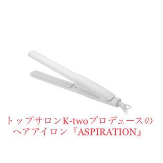 16cm ロングプレートストレートアイロン(ヘアアイロン)