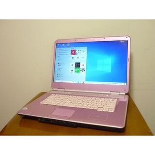 エヌイーシー(NEC)のすぐに使えます 美品可愛いピンクカラー高速SSD搭載 便利ソフト多数(ノートPC)