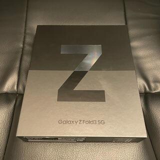 Galaxy - Samsung Galaxy Z Fold 3 5G DualSim 256GB