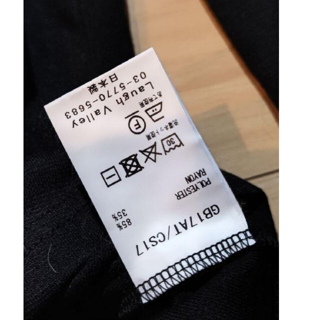 glamb(グラム)の未使用 Jagger drape hoodie ドレープ フード パーカー メンズのトップス(パーカー)の商品写真