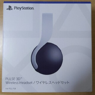 SONY - PULSE 3D ワイヤレスヘッドセット