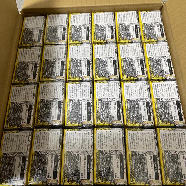 デュエルマスターズ(デュエルマスターズ)のデュエル・マスターズ 20周年超感謝メモリアルパック 魂の章 名場面BEST エンタメ/ホビーのトレーディングカード(Box/デッキ/パック)の商品写真