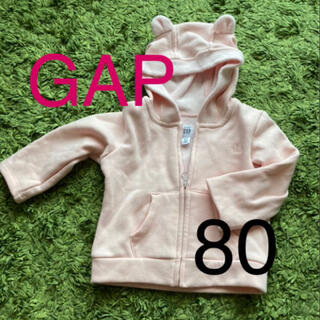 ベビーギャップ(babyGAP)の美品 GAP  パーカー 80(トレーナー)