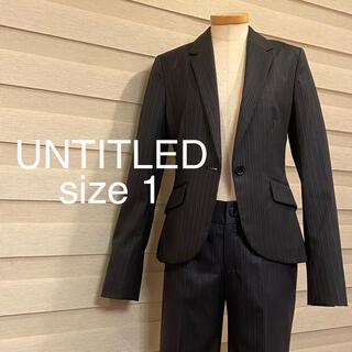 アンタイトル(UNTITLED)のアンタイトル UNTITLED パンツ スーツ セットアップ サイズ1 グレー(スーツ)