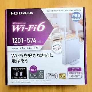 IODATA - I-O DATA WN-DEAX1800GRW Wi-Fi wifiルーター