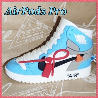 AirPods Pro ケース【スニーカー型 ブルー】オシャレ 大人気 トレンド