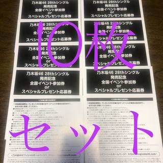 乃木坂46 - 田村真佑【即購入可】君に叱られた 乃木坂46 4種 4枚 生写真 コンプ