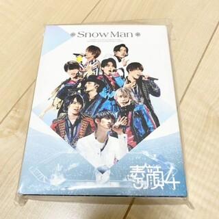 Johnny's - 素顔4 Snow Man盤【新品未開封】