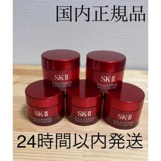SK-II - SK-II SK2 RNAパワーラディカルニューエイジ(美容乳液)サンプル