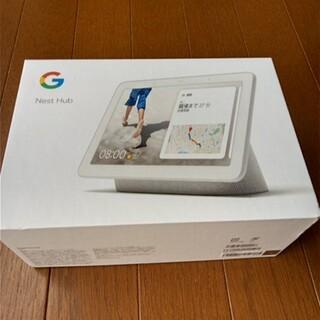 グーグル(Google)のGoogle Nest Hub(その他)