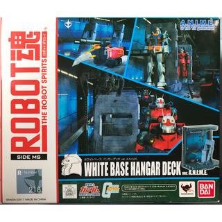 BANDAI - ROBOT魂 ホワイトベース ハンガーデッキ ガンダム バンダイ SIDE MS