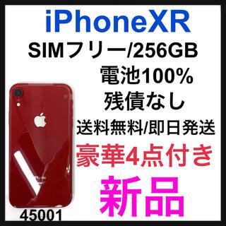 アップル(Apple)の【新品】【100%】iPhone XR 256 GB SIMフリー Red 本体(スマートフォン本体)