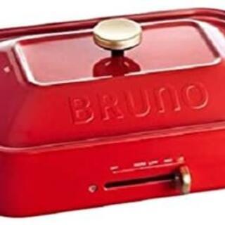 新品未開封 BRUNO コンパクトホットプレートBOE021-RD