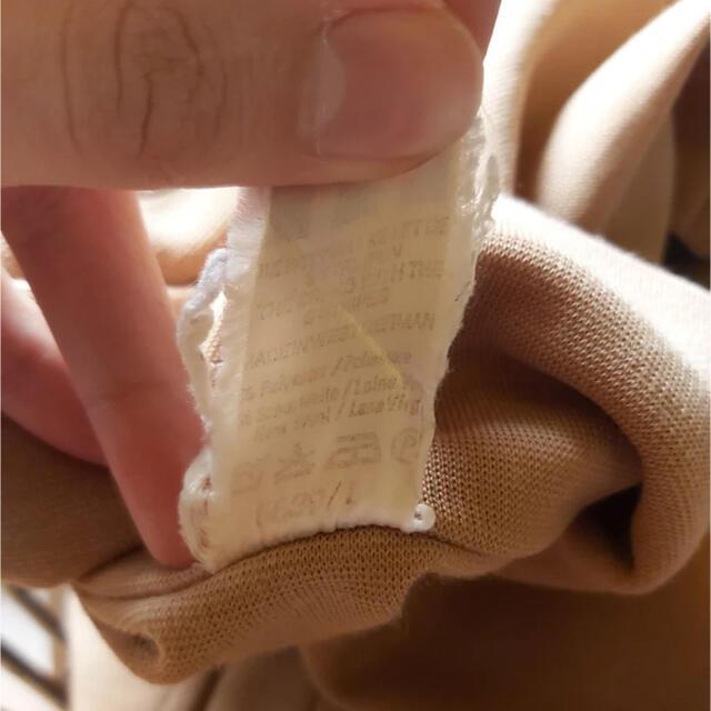 adidas(アディダス)の常田大希 着用 adidas 70sヴィンテージ ガイコツ ジャージ ジャケット メンズのトップス(ジャージ)の商品写真