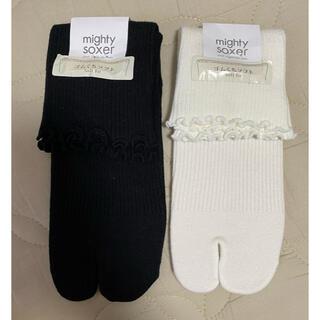 クツシタヤ(靴下屋)の足袋靴下  足袋ソックス 靴下屋(ソックス)