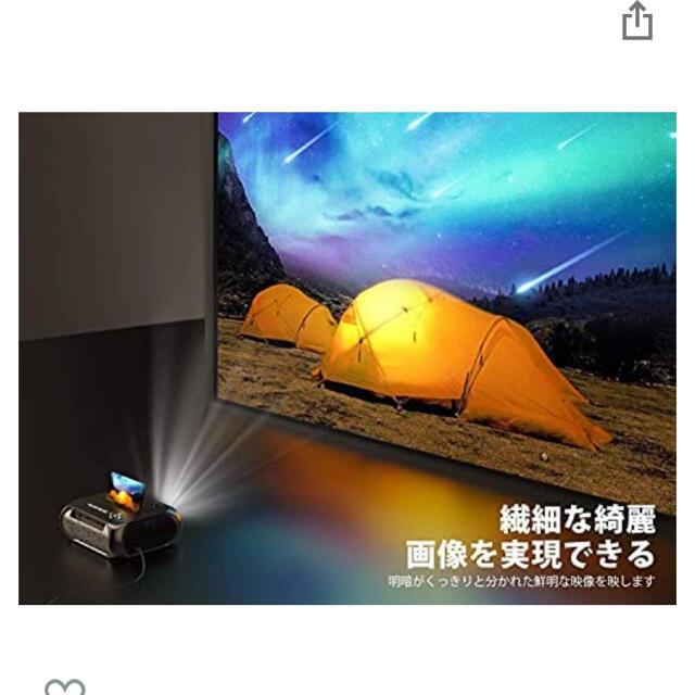 新品 wifi ホームシアター プロジェクター スマホ/家電/カメラのテレビ/映像機器(プロジェクター)の商品写真