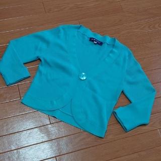 エムズグレイシー(M'S GRACY)のエムズグレイシー☆定番ボレロカーディガン 38 ブルーグリーンエメラルドグリーン(ボレロ)