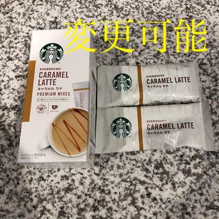 Starbucks Coffee - スターバックス プレミアムミックス