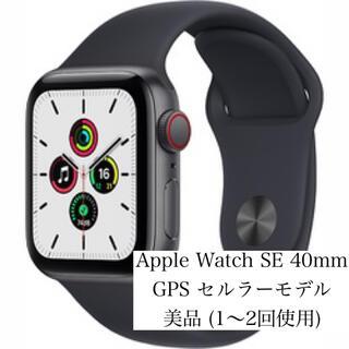 Apple Watch - Apple Watch SE GPS 40mm スペースグレー